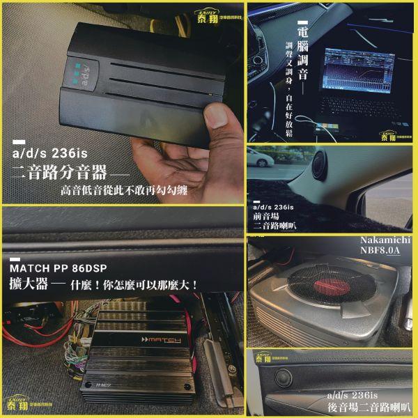 Toyota 2020 Altis_擴大器、二音路喇叭、電腦調音【屏東店】